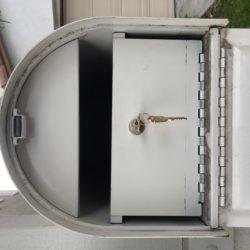 We carry New Mailbox Lock Hardware